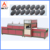 YL-989 Three Conveyors Adhesive Sprayer for bra cup cookies