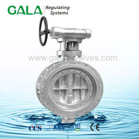 flange type mental-seal gear actuator butterfly valve dn300