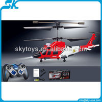 !P701 Mini Helicopter Infrared Remote Control RC Model mini helicopter toy rc mini metal helicopter