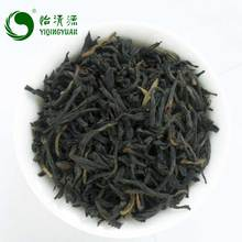 Yunnan Black Tea Price TGFOP Silimiliar Ceylon Black Tea
