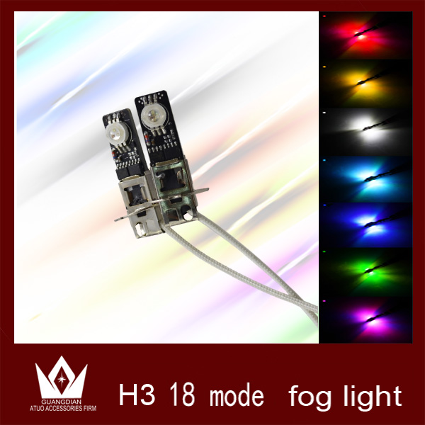 LED Fog Light Bulb RGB Changeable Colors 18 Mode LED Clearance lights Width Lamp Ultimate Flashing Car H3 LED Headlight Bulb