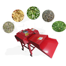 Hot Sell grass fodder cutting machine supplier homemade chaff cutter for animal