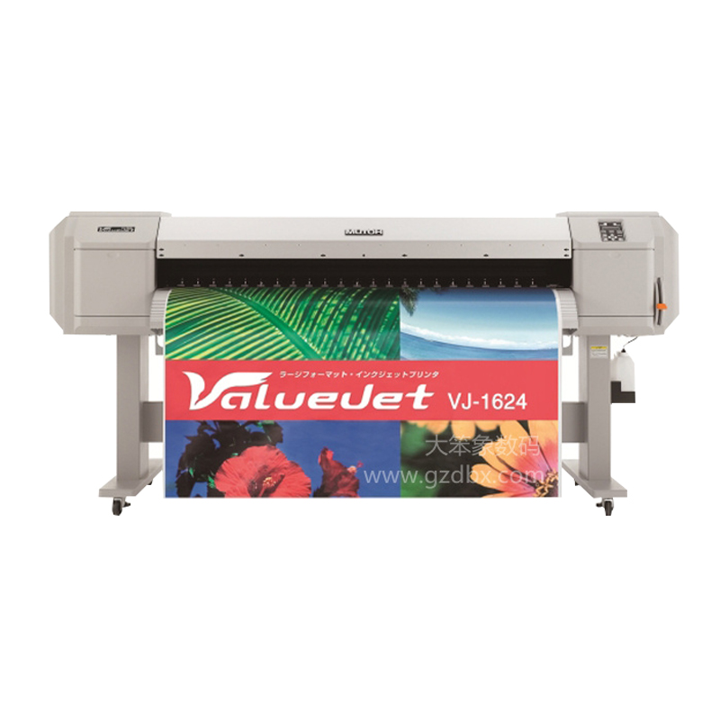 Factory price mutoh valuejet 1624 printer price of mutoh solvent printer