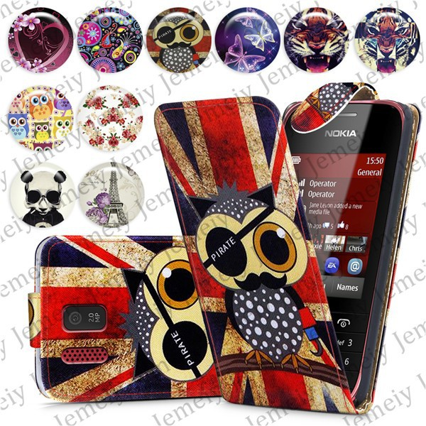 Fashion Patterns Printed Magnetic Top Flip PU Leather Case Card Holder Wallet Phone Cover Skin For Nokia Asha 202