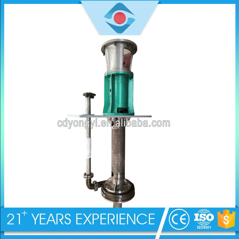 10~70m Head Vertical Submerged Chemical Pump Unit
