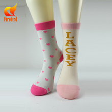 womans decorative socks solid colored socks for girls China sock factory
