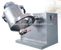 SYH-800 High Quality Easy Operating Dry Powder Blending Machine