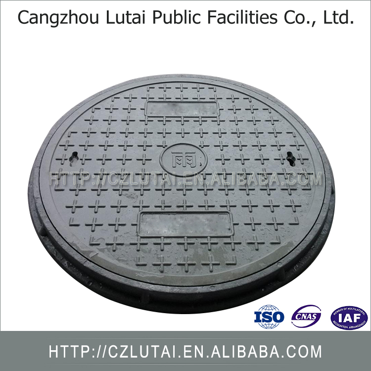 Anti Theft Locking Anti Theft Manhole Cover