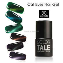 Good quality and price wholesale gel nail products nail art peel off series UV LED gel polish
