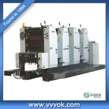 High speed 4 colour offset printing machine price