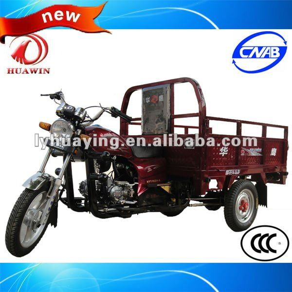 HY110ZH-ZTZ Tricycle three wheel motorcycle