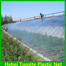 tunnel plastic greenhouse film agriculture mulch film