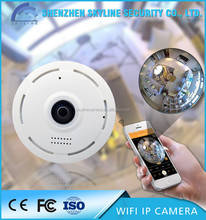 new product indoor dome IP camera with 360 degree fisheye panoramic camera