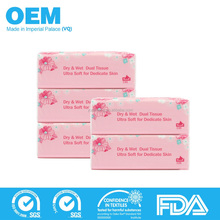 OEM baby dry & wet dual use soft pack facial tissue