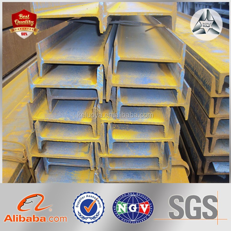 metal structural Chinese Standard 10#-63# steel i beam