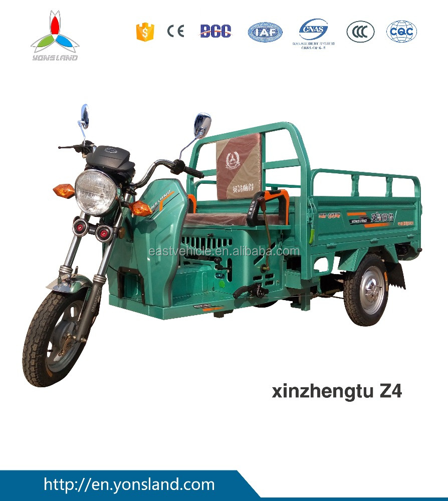 Gasoline engine Three Wheel Tricycle