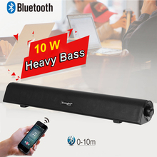 2.1 CHANNEL WIRELESS BLUETOOTH MINI SOUNDBAR SPEAKER , WITH BUILT-IN SUBWOOFER FOR HEAVY BASS , ONE USB CABLE FOR POWER & AUDIO
