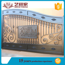 Simple wrought iron gate,wrought iron interior gate,iron fancy gates