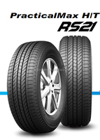 Chinese SUV tyres P245/65R17 for country road
