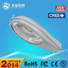 3 years warranty waterproof IP65 12V 30W solar led streetlight