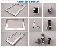 With powder coating picture frame aluminium profile