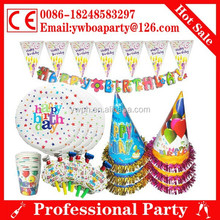 party set party series birthday party products