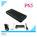 car jump starter 6v 9v 12v 24v voltage portable power bank