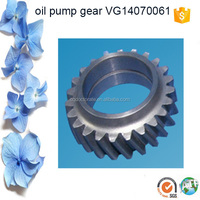 Howo truck Spare parts Oil Pump Intermediate Gear VG14070061 for South America Africa Middle East