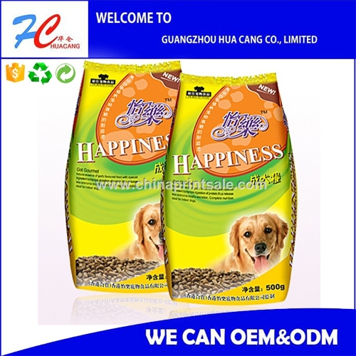 2015Pet feed /animal food/dog food plastic packing bag high quality safely