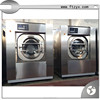 Manufactory High Quality Commercial Laundry Equipment