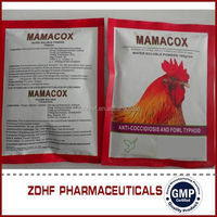 Animal drugs coccidiosis treatment poultry sulphamerazine Sodium powder for chicken broiler
