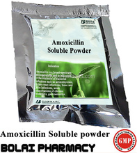 veterinary medicines for cattle Amoxicillin soluble powder 10%