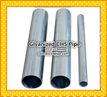 China factory price Tianhong pipe galvanized steel pipe