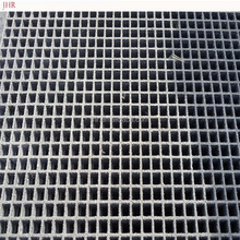 frp molded grating strengh non conductive materials