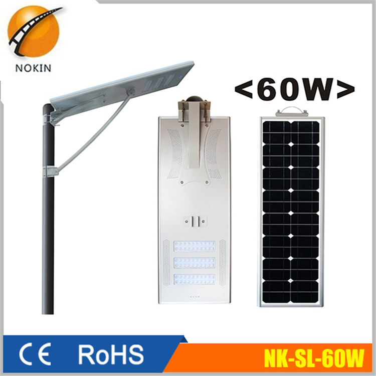 super bright global use 60w solar led street light