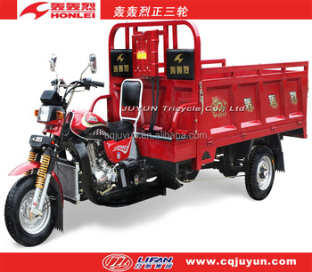 150cc air cooling tricycle made in China/LIFAN three wheel motorcycle HL150ZH-AL05