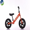 Children's Balanced Cycling Bicycle Children's Two-wheeled Balanced Cycling Bicycle