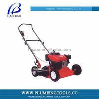 2015 new hexun field mower