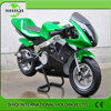 colorful 2 stroke 50cc pocket bike for sale cheap /SQ-PB02