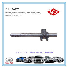 1702111-001 for Great wall Florid gear shift fork