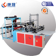 2016 plastic bag type bag making machine /fully automaticly sealing and cutting bag making machine manufacturer
