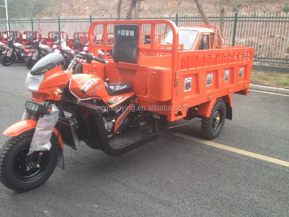 175cc Ice-cream Cargo Tricycles With Cooling Box (Model: HY175ZH-2T)