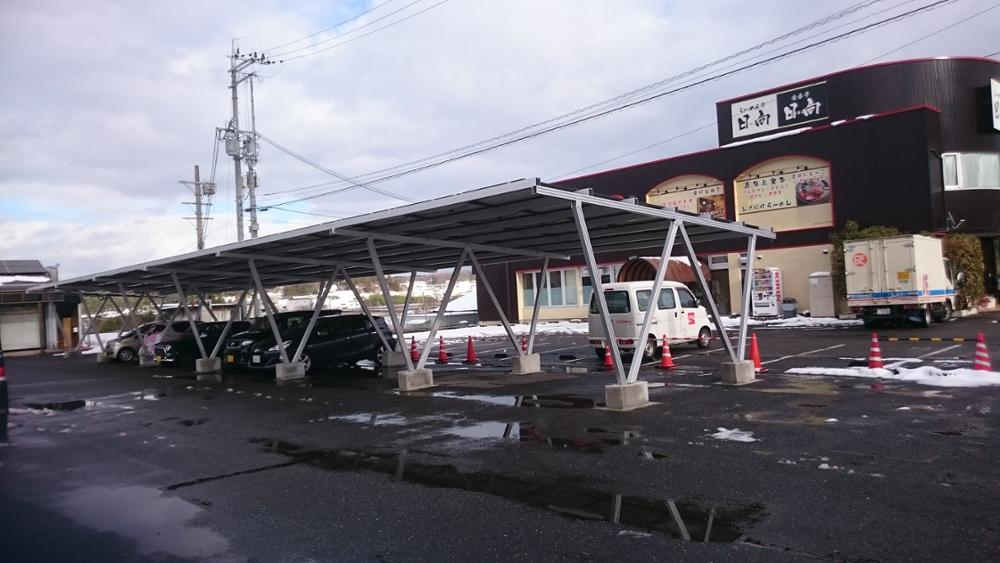 Solar Carport Water-proof Solar Energy Carport System