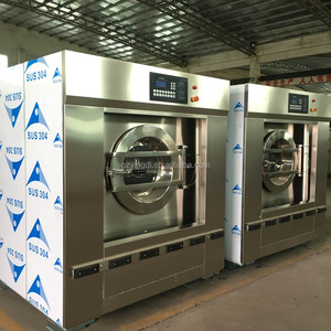 2017 new products 15kg to 120kg for hotel hospital fully automatic industrial laundry commercial washing machine