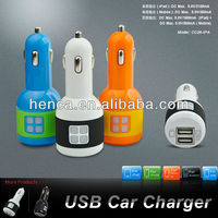 2.1A mini 2usb car charger for iPhone