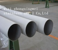 aisi/astm 304 china stainless steel pipe manufacturers