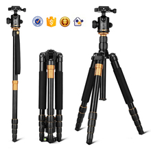 DHL Q666 Pro Q02 Professional Photographic Portable Tripod & Monopod Set For Digital SLR Camera Only 35cm 15KG Load Bearing 62''