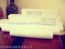 Giclee print thin inkjet printing paper