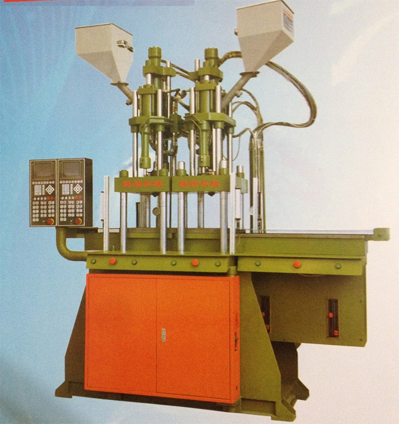 vertical injection moulding machine double colors injection machine for soft plastic pvc pipe injection moulding machine