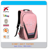 Xiangfeng OEM Fashion College School Bag for Girls